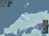 2010年06月09日18時00分頃発生した地震