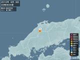 2010年06月09日22時30分頃発生した地震