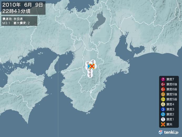 地震情報(2010年06月09日22時41分発生)