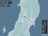 2010年06月11日12時18分頃発生した地震