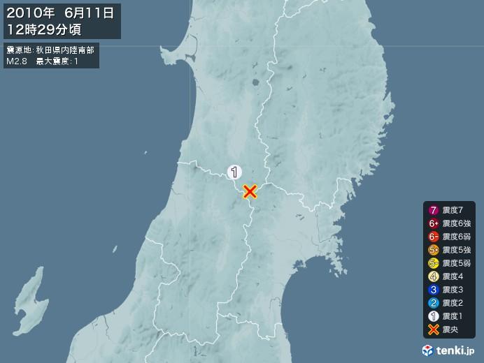 地震情報(2010年06月11日12時29分発生)