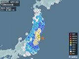2010年06月13日12時33分頃発生した地震