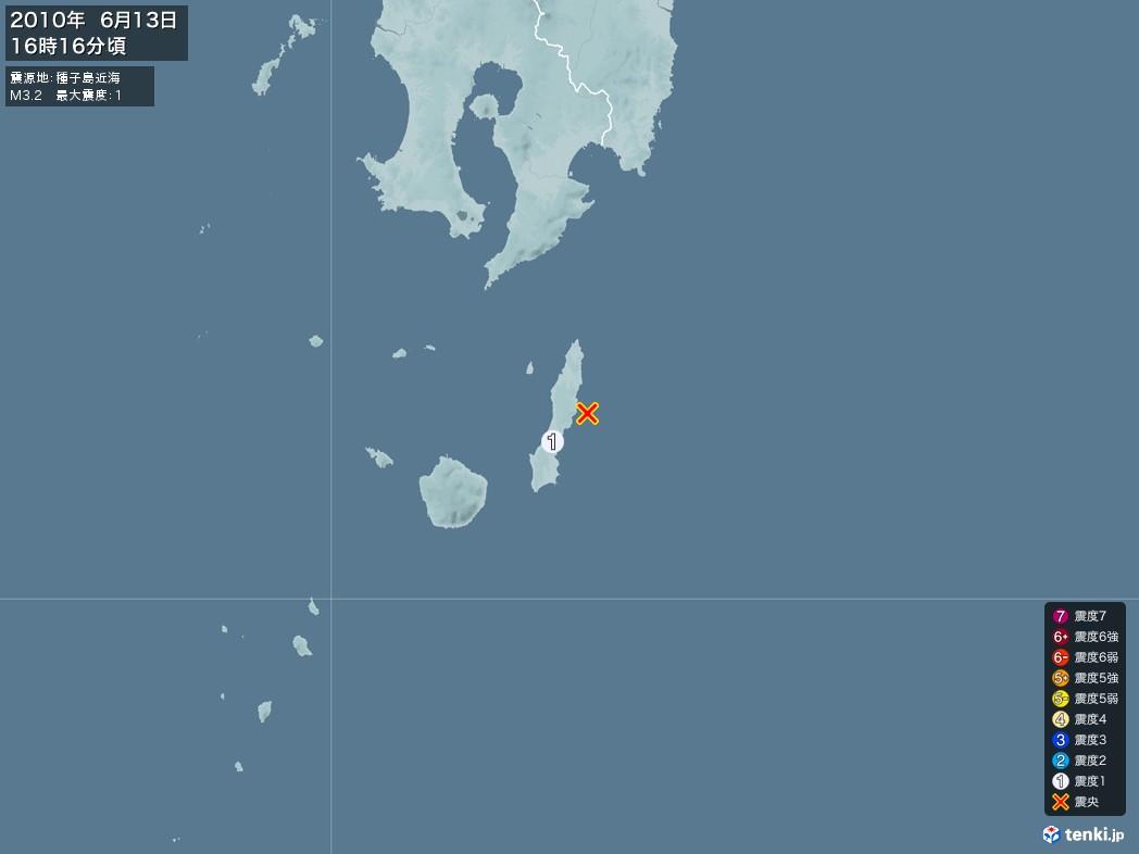 地震情報 2010年06月13日 16時16分頃発生 最大震度:1 震源地:種子島近海(拡大画像)