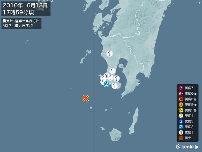 地震情報(2010年06月13日17時59分発生)
