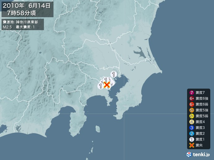 地震情報(2010年06月14日07時58分発生)
