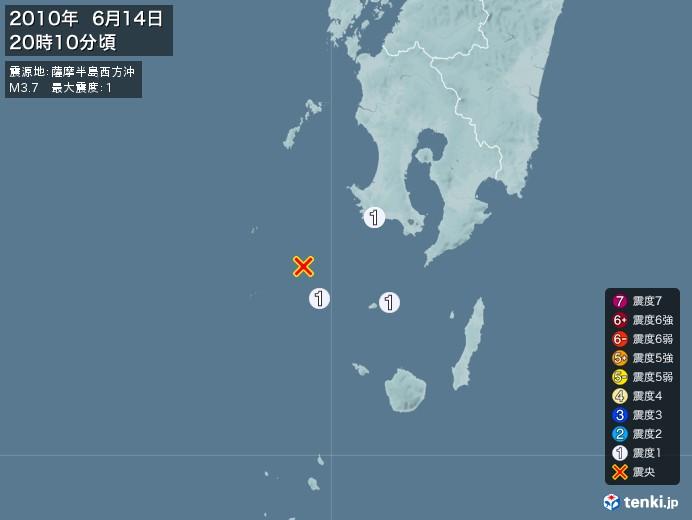 地震情報(2010年06月14日20時10分発生)