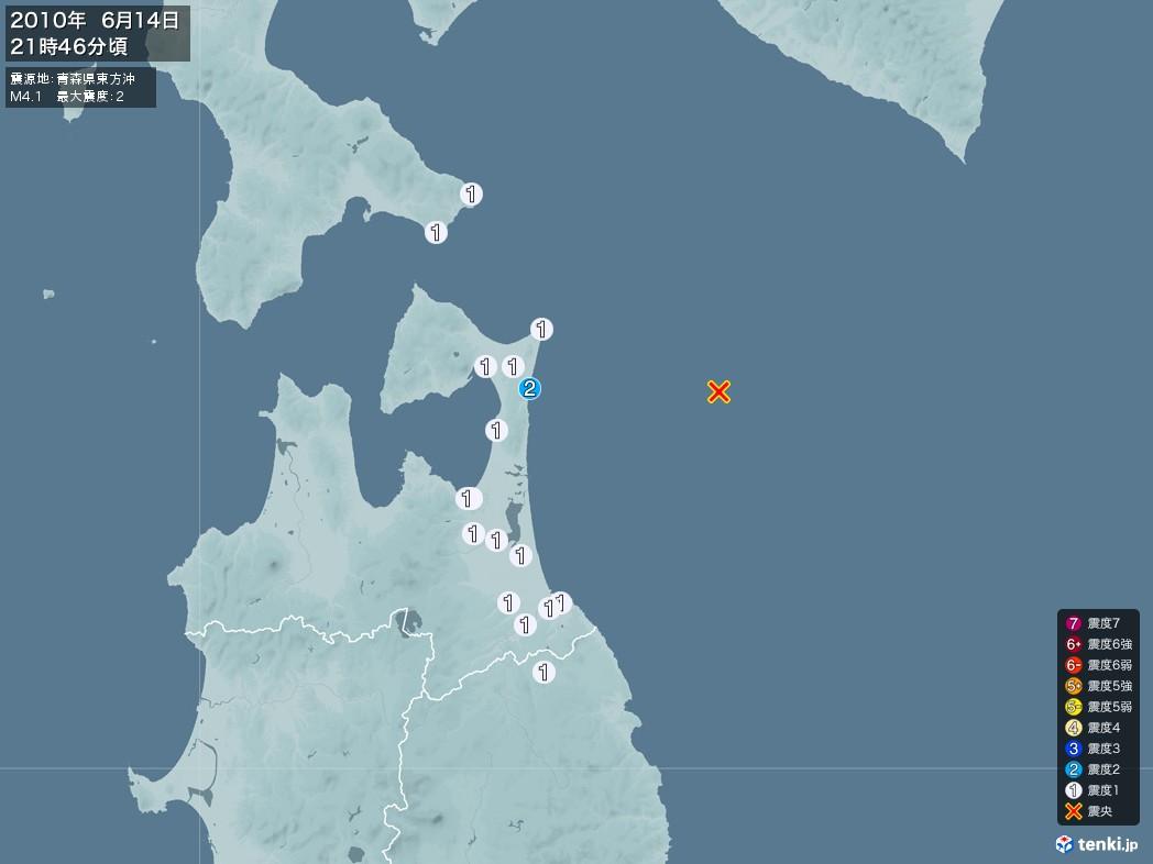 地震情報 2010年06月14日 21時46分頃発生 最大震度:2 震源地:青森県東方沖(拡大画像)