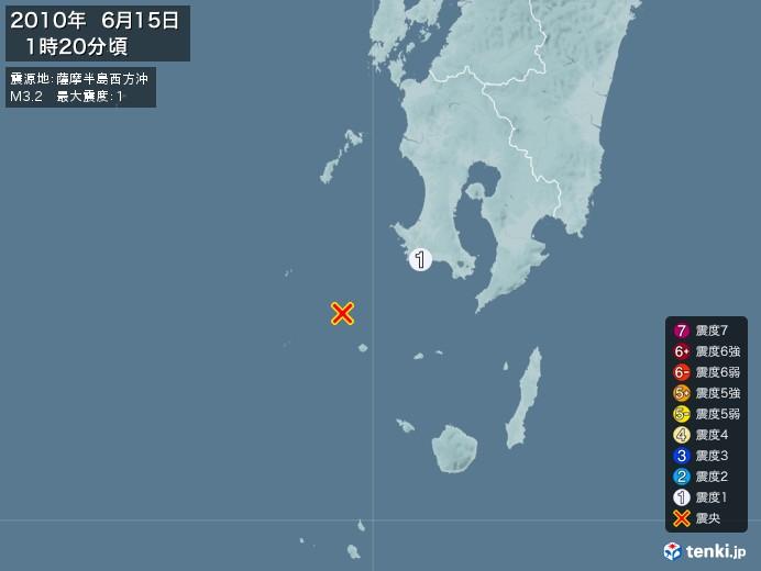 地震情報(2010年06月15日01時20分発生)