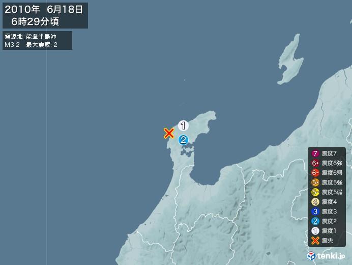 地震情報(2010年06月18日06時29分発生)