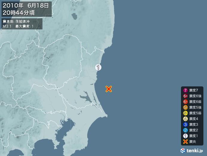 地震情報(2010年06月18日20時44分発生)