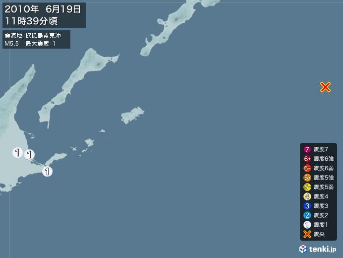地震情報(2010年06月19日11時39分発生)