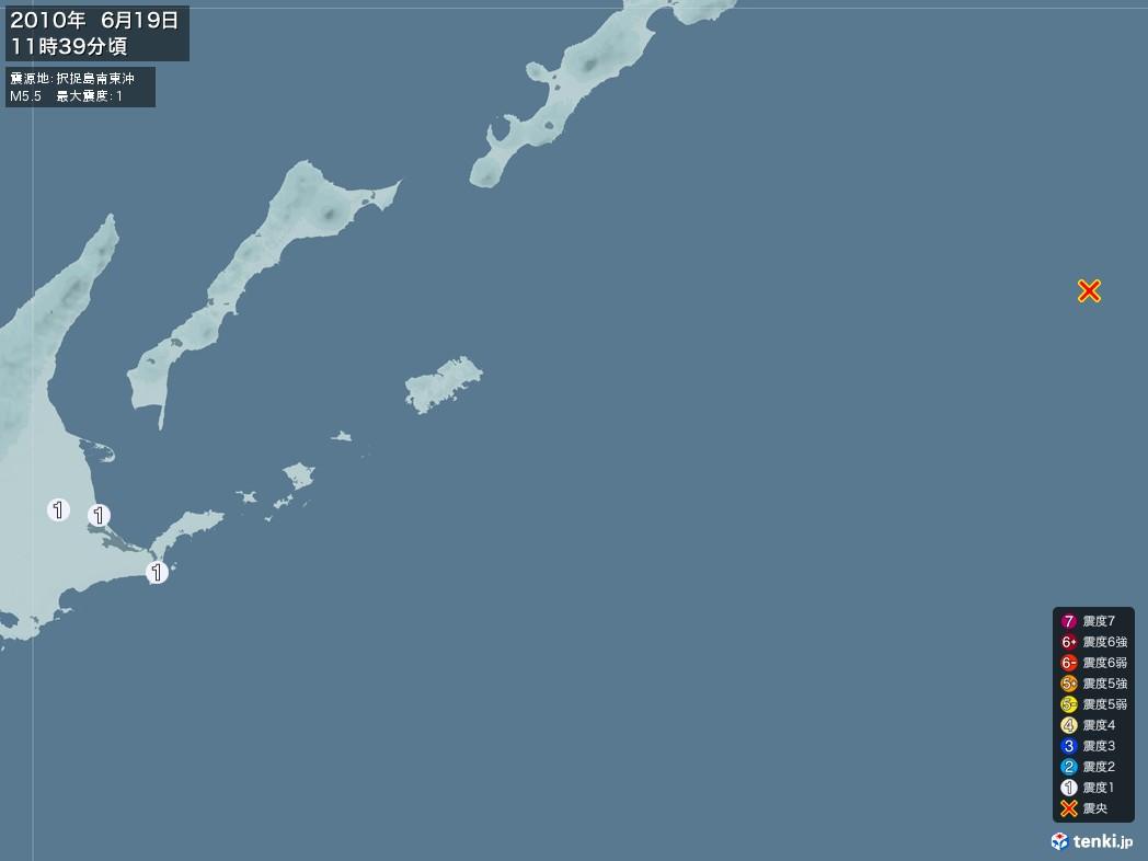 地震情報 2010年06月19日 11時39分頃発生 最大震度:1 震源地:択捉島南東沖(拡大画像)