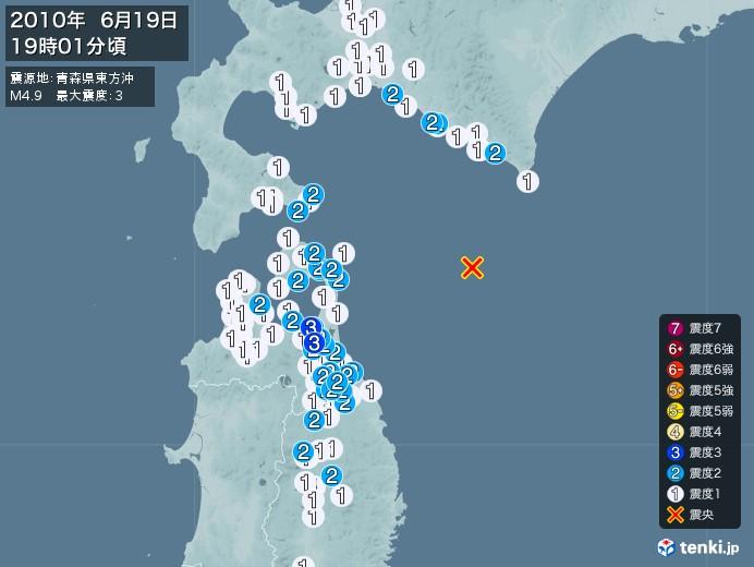 地震情報(2010年06月19日19時01分発生)