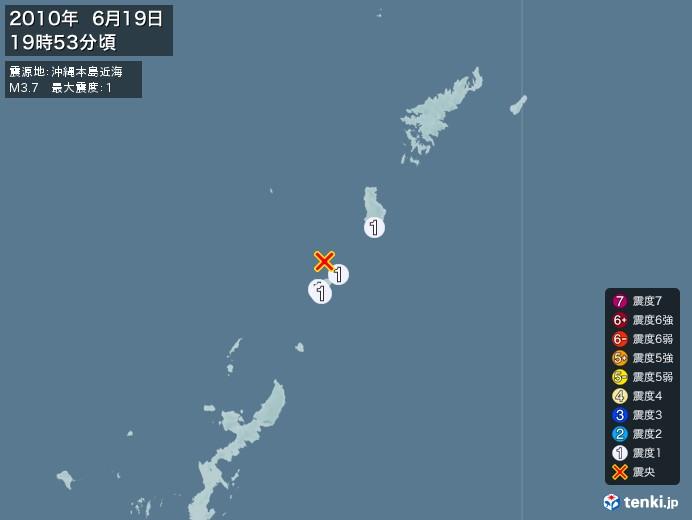 地震情報(2010年06月19日19時53分発生)