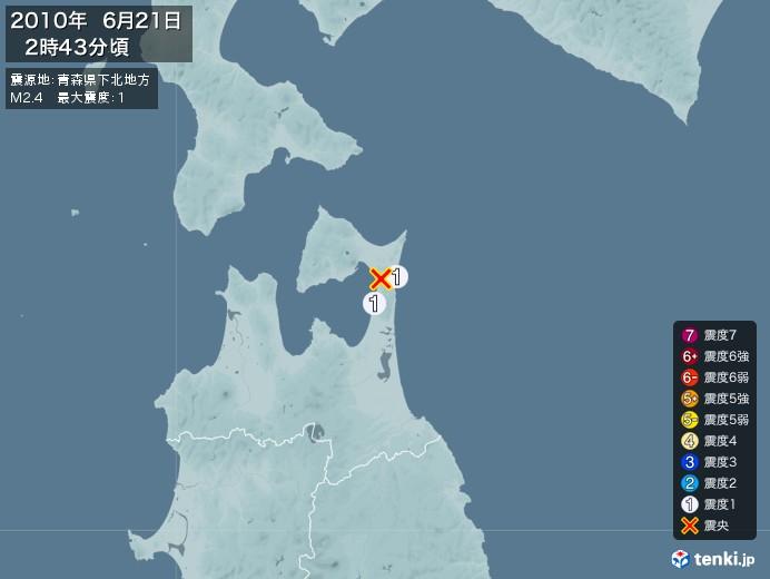 地震情報(2010年06月21日02時43分発生)