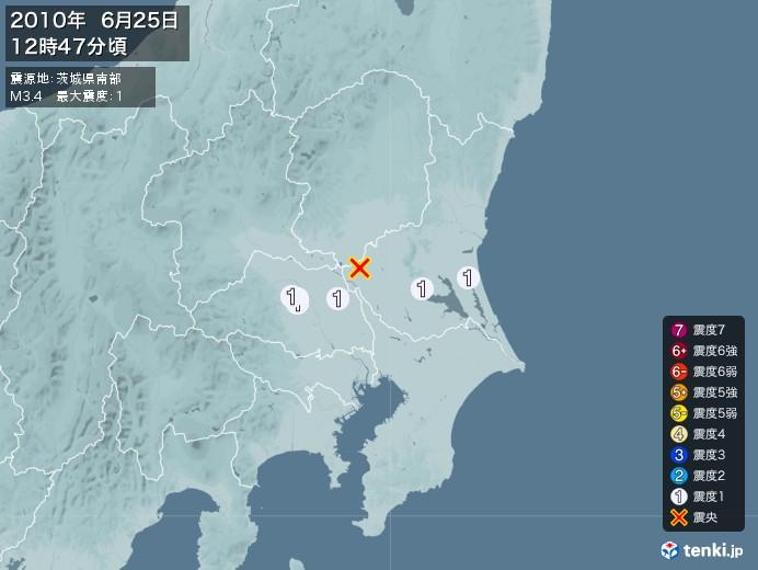 地震情報(2010年06月25日12時47分発生)