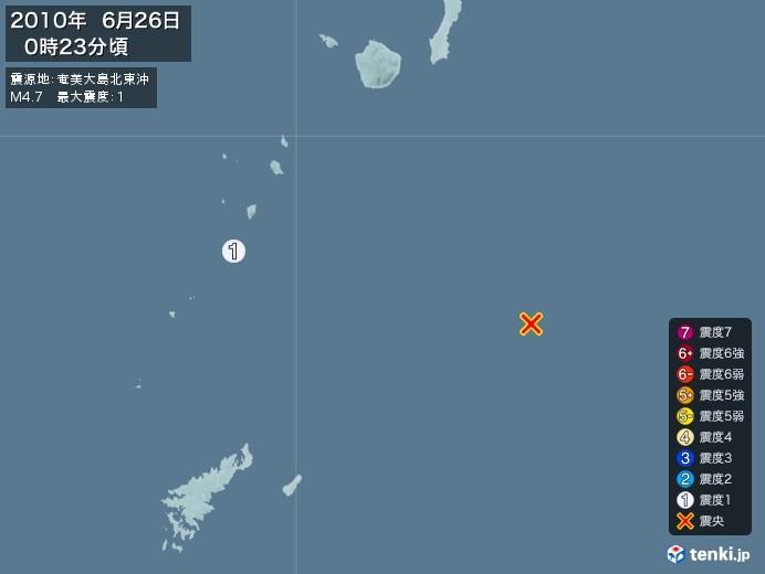 地震情報(2010年06月26日00時23分発生)