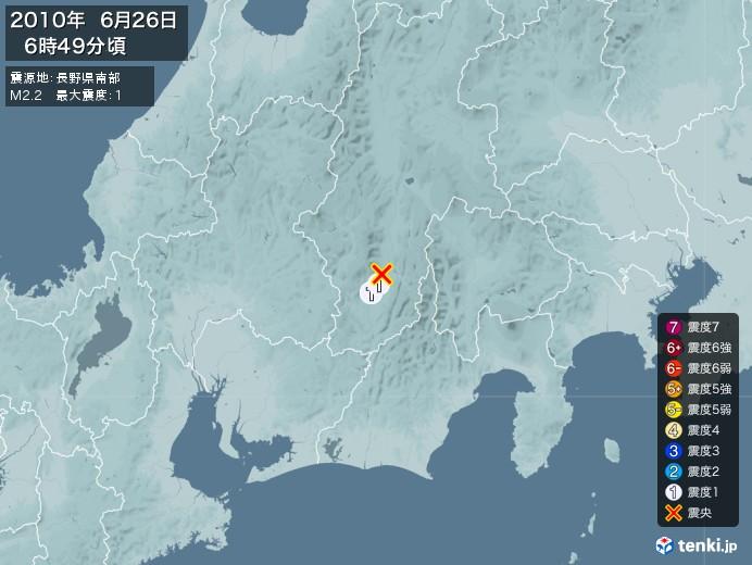 地震情報(2010年06月26日06時49分発生)