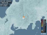 2010年06月26日06時49分頃発生した地震