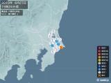 2010年06月27日15時24分頃発生した地震