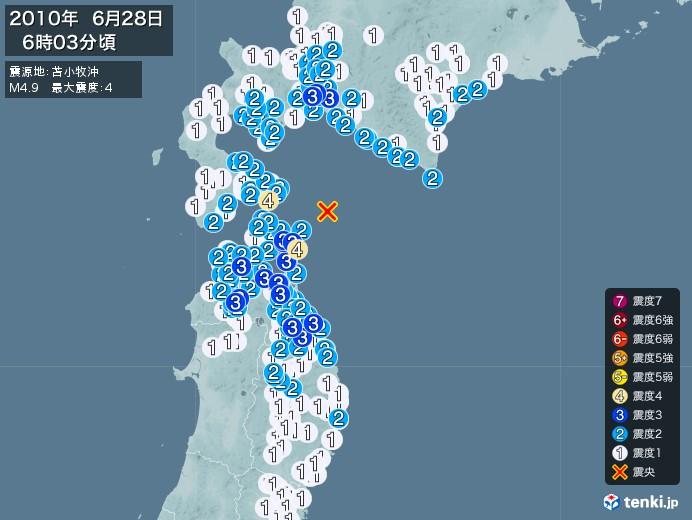 地震情報(2010年06月28日06時03分発生)