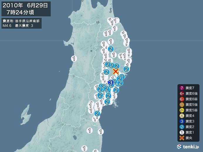 地震情報(2010年06月29日07時24分発生)