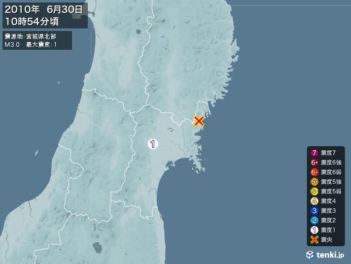 地震情報(2010年06月30日10時54分発生)