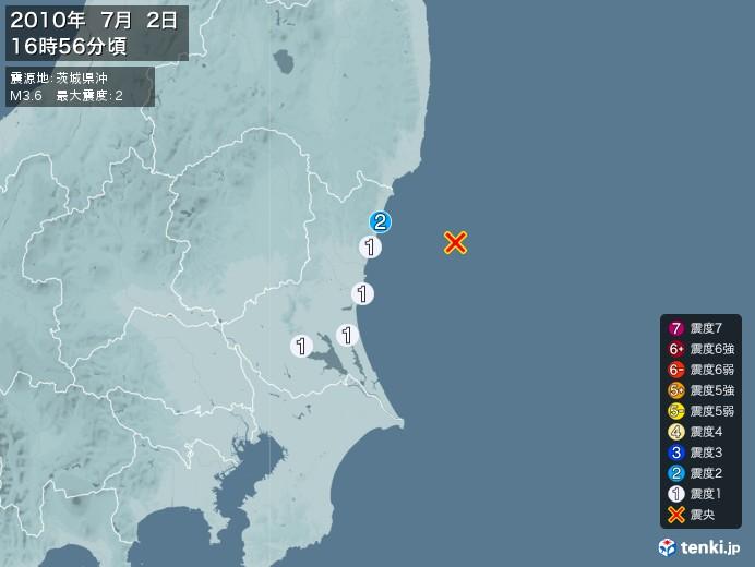 地震情報(2010年07月02日16時56分発生)