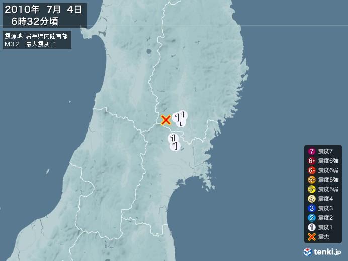 地震情報(2010年07月04日06時32分発生)