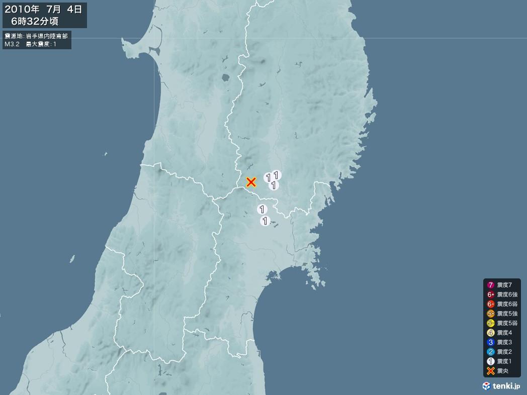 地震情報 2010年07月04日 06時32分頃発生 最大震度:1 震源地:岩手県内陸南部(拡大画像)