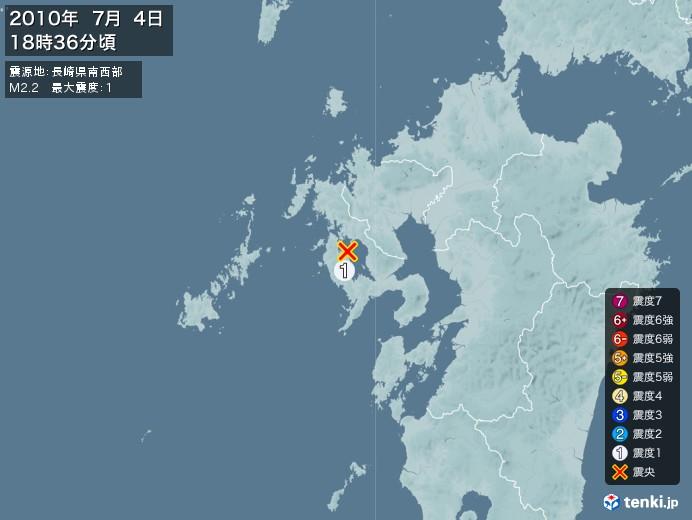 地震情報(2010年07月04日18時36分発生)