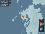 2010年07月04日18時36分頃発生した地震