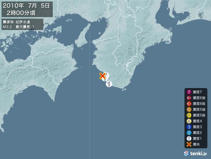 地震情報(2010年07月05日02時00分発生)
