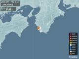 2010年07月05日02時00分頃発生した地震