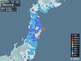 2010年07月05日06時56分頃発生した地震
