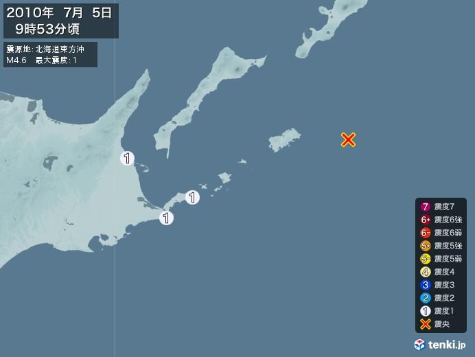 地震情報(2010年07月05日09時53分発生)