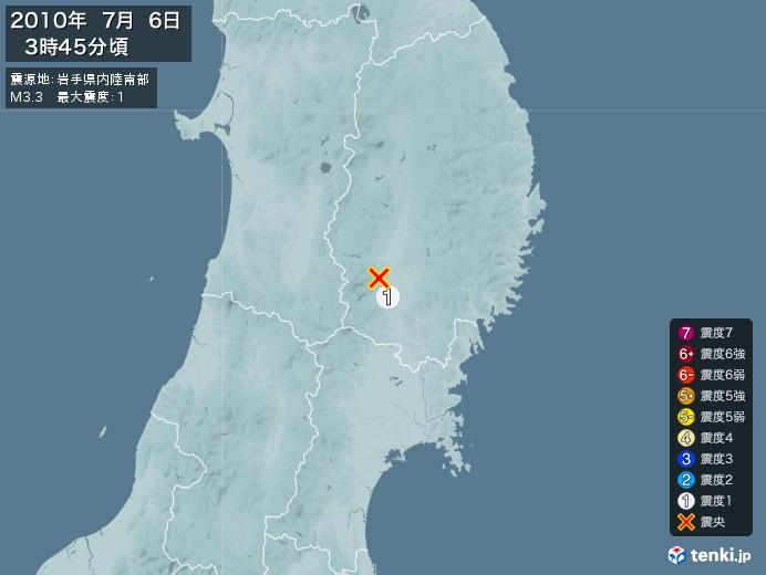 地震情報(2010年07月06日03時45分発生)