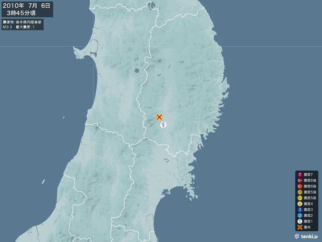 地震情報 2010年07月06日 03時45分頃発生 最大震度:1 震源地:岩手県内陸南部(拡大画像)