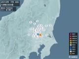 2010年07月06日18時03分頃発生した地震