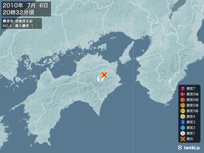 地震情報(2010年07月06日20時32分発生)