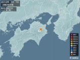 2010年07月07日02時28分頃発生した地震