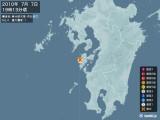 2010年07月07日19時13分頃発生した地震