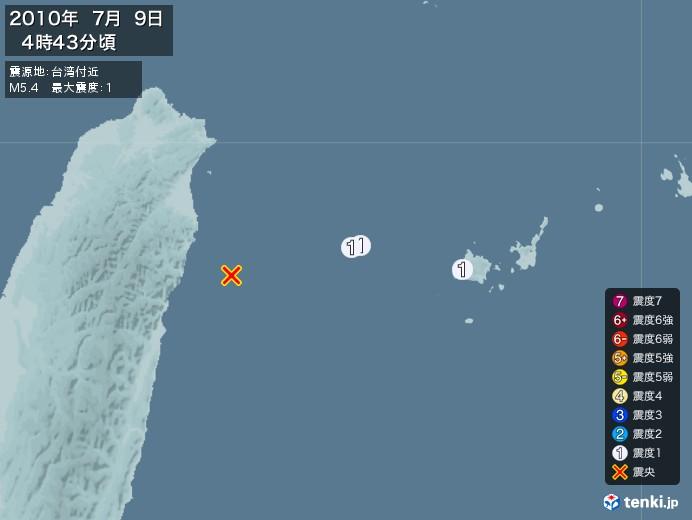 地震情報(2010年07月09日04時43分発生)