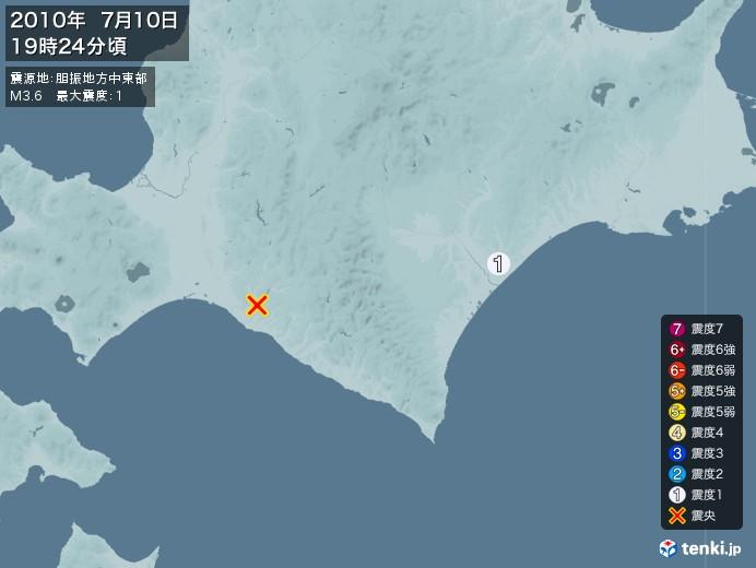 地震情報(2010年07月10日19時24分発生)