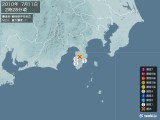 2010年07月11日02時28分頃発生した地震