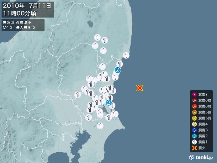 地震情報(2010年07月11日11時00分発生)