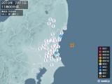 2010年07月11日11時00分頃発生した地震