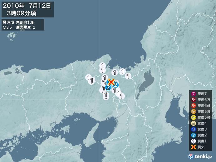 地震情報(2010年07月12日03時09分発生)