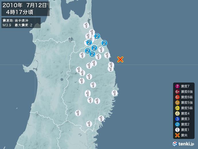 地震情報(2010年07月12日04時17分発生)
