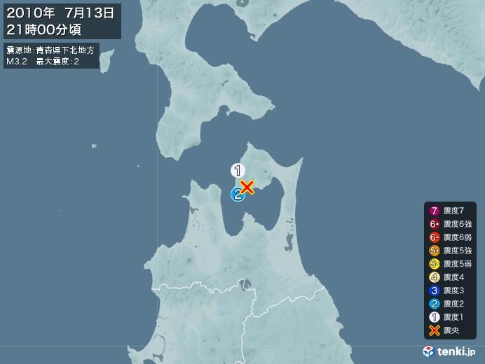 地震情報(2010年07月13日21時00分発生)
